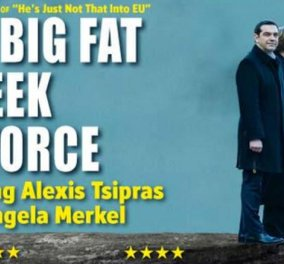 ''Διαζύγιο αλά ελληνικά'' my big fat Greek divorce γράφει ο Economist για τις διαπραγματεύσεις  - Κυρίως Φωτογραφία - Gallery - Video