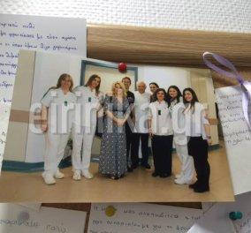 Αποκλ.: Εδώ έβαλαν την φωτογραφία της Ελένης Μενεγάκη, οι μαίες που την ξεγέννησαν  - Κυρίως Φωτογραφία - Gallery - Video