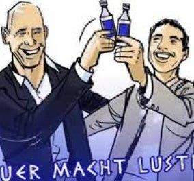 Το black χιούμορ των Γερμανών : Έφτιαξαν βότκα Grexit με Τσίπρα - Βαρουφάκη να γελάνε & Μέρκελ τσαντίλα - Κυρίως Φωτογραφία - Gallery - Video