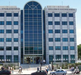 Reuters: Κλειστό αύριο και το Χρηματιστήριο Αθηνών - Κυρίως Φωτογραφία - Gallery - Video