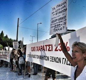 Τώρα- Δύο συλλαλητήρια κατά του πολυνομοσχεδίου - Γέμισε αστυνομικούς το κέντρο της Αθήνας - Κυρίως Φωτογραφία - Gallery - Video