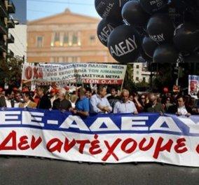 Παλλαϊκή συγκέντρωση της ΑΔΕΔΥ απόψε στα Προπύλαια & πορεία στην Βουλή κατά του μνημονίου  - Κυρίως Φωτογραφία - Gallery - Video