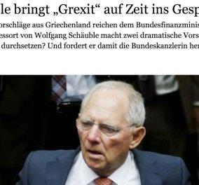 Η FAZ δημοσίευσε ότι ο Σόιμπλε προτείνει 5ετες Grexit - Κυρίως Φωτογραφία - Gallery - Video