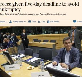 Πρωτοσέλιδα διεθνούς τύπου: Κυριακή λήγει το τελεσίγραφο - Η ημέρα της κρίσης για την Ελλάδα - Κυρίως Φωτογραφία - Gallery - Video