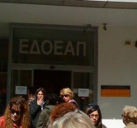 Δεν πλήρωσε τους συνταξιούχους του ο ΕΔΟΕΑΠ για πρώτη φορά στη ιστορία του - Κυρίως Φωτογραφία - Gallery - Video