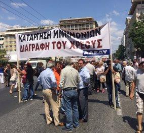 24ωρη απεργία της ΑΔΕΔΥ: Εικόνες απ' την συγκέντρωση στην Αθηνά  - Κυρίως Φωτογραφία - Gallery - Video