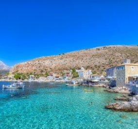 3 άρθρα σε 1 μέρα - Ύμνος  Guardian στην Ελλάδα : Αφήστε το Grexit -πάμε Ελλάδα τώρα – Συναρπαστική, φιλόξενη  - Κυρίως Φωτογραφία - Gallery - Video