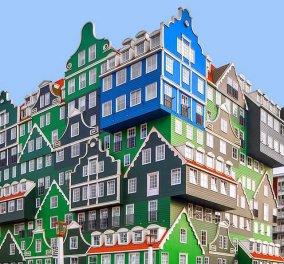 Πολύχρωμα & συμμετρικά ! Μια σειρά εντυπωσιακών αρχιτεκτονικών μικρών θαυμάτων   - Κυρίως Φωτογραφία - Gallery - Video