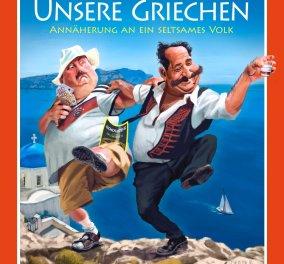 Εξώφυλλο Spiegel: Ο Ελληναράς παρασύρει στο χορό τον χοντρούλη τουρίστα με τα ευρώ στο χέρι  - Κυρίως Φωτογραφία - Gallery - Video