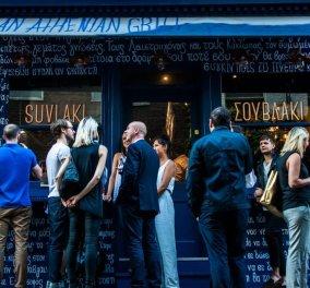 "MADE IN GREECE: Tο high-σουβλατζίδικο στο Λονδίνο με Μαμαλάκη ""αρχηγό""! Φανταστική modern chic greek διακόσμηση  - Κυρίως Φωτογραφία - Gallery - Video"