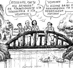 Σκίτσο του Ανδρέα Πετρουλάκη: Η κυβέρνηση βάζει σε δημοψήφισμα τον τόπο που θα συναντάει το κουαρτέτο - Κυρίως Φωτογραφία - Gallery - Video