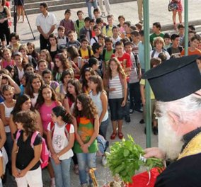 Στις 11/9 το πρώτο ''ντριν'' στα σχολεία: Χωρίς καθυστερήσεις λόγω εκλογών η έναρξη της σχολικής χρονιάς - Κυρίως Φωτογραφία - Gallery - Video