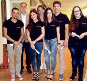 Made In Greece Marm - Elada που έφτιαξαν Έλληνες φοιτητές, βραβεύτηκαν & την εξάγουν   - Κυρίως Φωτογραφία - Gallery - Video