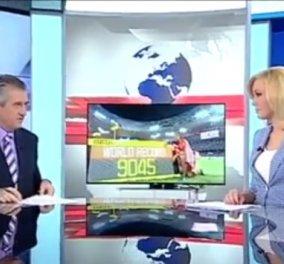 Sportscaster φλερτάρει live παντρεμένη παρουσιάστρια της ΕΡΤ την ώρα του δελτίου!  - Κυρίως Φωτογραφία - Gallery - Video
