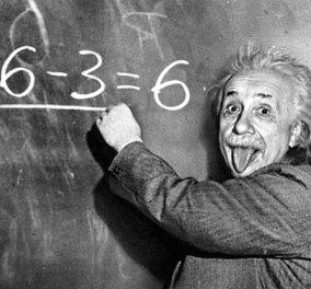 Το αίνιγμα του Αϊνστάιν: Το 98% αδυνατεί να βρει τη λύση -  Εσείς;  - Κυρίως Φωτογραφία - Gallery - Video