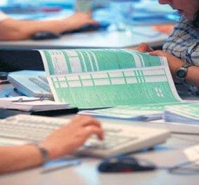 Ανακοινώθηκε η νέα προθεσμία για τις φορολογικές δηλώσεις νομικών προσώπων  - Κυρίως Φωτογραφία - Gallery - Video