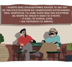 Στο σκίτσο του Δημήτρη Χαντζόπουλου ο Μαρξ έχει κουβεντούλα με τον Λένιν σε ελληνικό καφενείο - Κυρίως Φωτογραφία - Gallery - Video