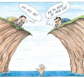 Καυστικότατος ο Ηλίας Μακρής στο σκίτσο του: Πνίγεται ο Έλληνας & τον προσκαλούν Λαφαζάνης & Τσίπρας   - Κυρίως Φωτογραφία - Gallery - Video