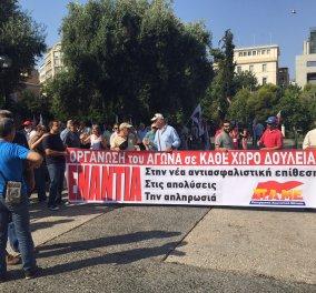 Συγκέντρωση του ΠΑΜΕ έξω από το υπουργείο Εργασίας - Διαμαρτύρονται για τις αλλαγές στα εργασιακά - Κυρίως Φωτογραφία - Gallery - Video