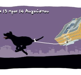 Καυστικός ο Δ. Χαντζόπουλος: Ξημερώματα 14ης Αυγούστου & ένα σκυλί σηκώνει τη Βουλή στον αέρα - Κυρίως Φωτογραφία - Gallery - Video
