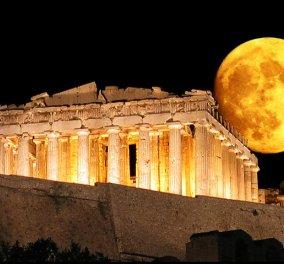 Made in Greece βραβεία - Υποψηφιότητες έως τις 30 Σεπτεμβρίου - Καινοτομία ποιότητα εξωστρέφεια, brand    - Κυρίως Φωτογραφία - Gallery - Video
