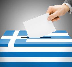 Focus, Der Spiegel, WSJ: Tο μνημόνιο πάνω από τις εκλογές & το 1/5 των αναποφάσιστων - Κυρίως Φωτογραφία - Gallery - Video