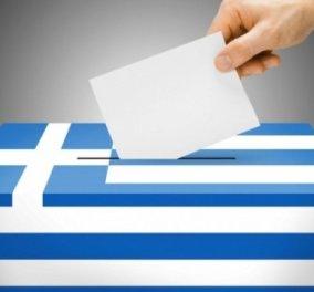 Εκλογές 2015: Δείτε τα πρώτα επικαιροποιημένα exit polls - ΣΥΡΙΖΑ 30-34,5%, ΝΔ 28,5-33,5%  - Κυρίως Φωτογραφία - Gallery - Video
