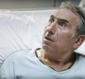 Εκλογές 2015: Το προεκλογικό σποτ του Ποταμιού - Πατέρας ξυπνάει από το κώμα μετά από έξι χρόνια και... - Κυρίως Φωτογραφία - Gallery - Video