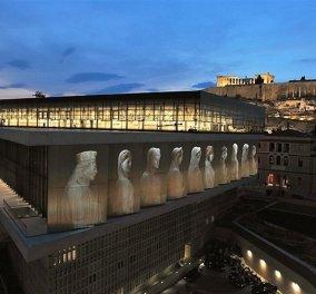 Ελεύθερη το Σαββατοκύριακο η είσοδος σε μουσεία-αρχαιολογικούς χώρους -  Εορτασμός των Ευρωπαϊκών Ημερών  - Κυρίως Φωτογραφία - Gallery - Video