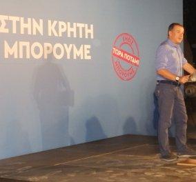 Σταύρος Θεοδωράκης: Μετά το πρώτη φορά Αριστερά, σκεφθείτε το πρώτη φορά σοβαρά    - Κυρίως Φωτογραφία - Gallery - Video