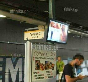 Αποκλ. Έχω κι άλλη φωτογραφία με τα άσεμνα στα δρομολόγια του προαστιακού - Μήπως δεν είναι χάκερ; - Κυρίως Φωτογραφία - Gallery - Video