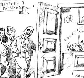 Το ξεκαρδιστικό σκίτσο του Ανδρέα Πετρουλάκη για την επιστροφή της ΝΔ στη Ρηγίλλη  - Κυρίως Φωτογραφία - Gallery - Video