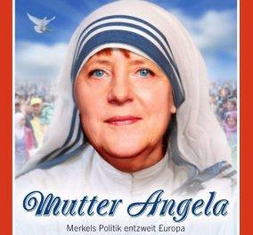 «Μητέρα Άνγκελα» αποκαλεί το σημερινό πρωτοσέλιδο του γερμανικού περιοδικού Spiegel την Μέρκελ - Κυρίως Φωτογραφία - Gallery - Video