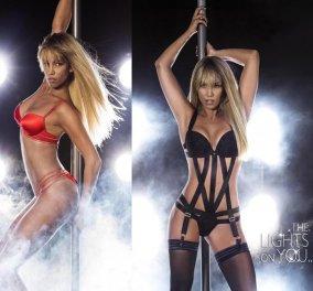 Σε pole dancer μεταμορφώθηκε η Κατερίνα Στικούδη για τις ανάγκες διαφήμισης - Δείτε τις φωτό - Κυρίως Φωτογραφία - Gallery - Video