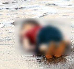 Συγκινητικό:  Η τελευταία φωτογραφία του μικρού Aylan πριν γίνει ένα αγγελούδι τ' ουρανού - Κυρίως Φωτογραφία - Gallery - Video