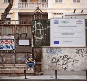 Made in Greece: Ελληνική συμμετοχή ανάμεσα στους 3 νικητές του διαγωνισμού φωτογραφίας 2015 - Κυρίως Φωτογραφία - Gallery - Video