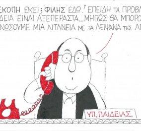 Απολαυστικός ΚΥΡ: Ο Φίλης τηλεφωνεί στην Αρχιεπισκοπή & δείτε τι τους λέει - Κυρίως Φωτογραφία - Gallery - Video