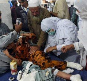 Εικόνες που συγκλονίζουν από τον τρομακτικό σεισμό στο Πακιστάν: Δεκάδες νεκροί - εκατοντάδες τραυματίες - Κυρίως Φωτογραφία - Gallery - Video
