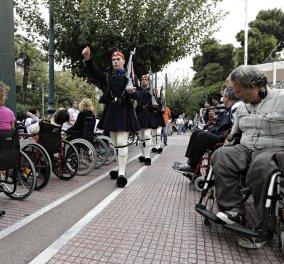 Συγκλονιστική συγκέντρωση διαμαρτυρίας έξω από τη Βουλή & το Μαξίμου: Άτομα με αναπηρία διαδηλώνουν για την περικοπή των συντάξεων τους - Κυρίως Φωτογραφία - Gallery - Video