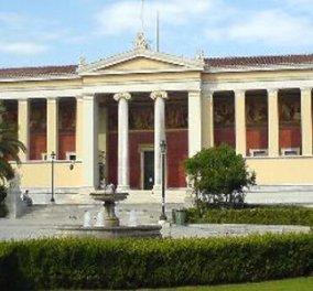 Good news: 4 ελληνικά πανεπιστήμια στα καλύτερα του κόσμου - Καποδιστριακό,  Αριστοτέλειο, Πανεπιστήμιο Ιωαννίνων, Πανεπιστήμιο Κρήτης   - Κυρίως Φωτογραφία - Gallery - Video