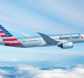 Πιλότος πέθανε την ώρα της πτήσης – Ο συγκυβερνήτης προσγείωσε το αεροσκάφος πριν την ώρα του - Κυρίως Φωτογραφία - Gallery - Video