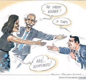 Οταν ο Ομπάμα σύστησε τον Τσίπρα στη Μισέλ & εκείνη τον μπέρδεψε με τον... Ολυμπιακό - Το σκίτσο του Η. Μακρή που έγινε viral - Κυρίως Φωτογραφία - Gallery - Video