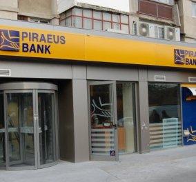 Τρεις μνηστήρες για εξαγορά της Τρ. Πειραιώς στην Κύπρο - Η Libra μεταξύ αυτών - Κυρίως Φωτογραφία - Gallery - Video