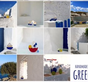 "Made in Greece""Παιχνίδια φτιαγμένα με Όνειρα"": Η Αθηνά και ο Χοσέ στέλνουν τα Wandering Toys τους από τα Χανιά στην Ευρώπη  - Κυρίως Φωτογραφία - Gallery - Video"