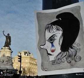 Το Παρίσι τιμά σήμερα τους ήρωες του - θύματα των Τζιχαντιστών της μαύρης Παρασκευής 13ης Νοεμβρίου - Κυρίως Φωτογραφία - Gallery - Video
