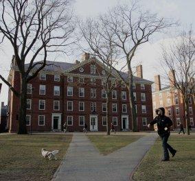 Εκκενώθηκαν κτίρια του πανεπιστημίου του Χάρβαρντ μετά από απειλή για βόμβα - Κυρίως Φωτογραφία - Gallery - Video