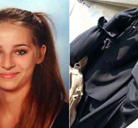 Οι ISIS ξυλοκόπησαν & σκότωσαν την 17χρονη Αυστριακή -Το κορίτσι είχε γίνει διαφήμιση των τζιχαντιστών  - Κυρίως Φωτογραφία - Gallery - Video