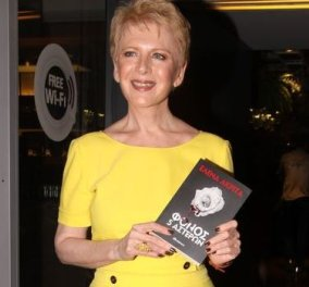 """Τι έγινε στην παρουσίαση του νέου βιβλίου της Έλενας Ακρίτα """"Φόνος 5 αστέρων""""   - Κυρίως Φωτογραφία - Gallery - Video"""