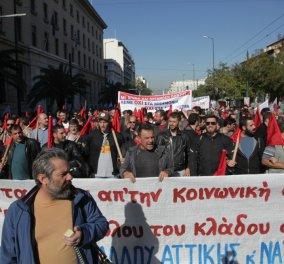 Πλήθος κόσμου στα συλλαλητήρια κατά της λιτότητας στο κέντρο της Αθήνας - Δείτε φωτό - Κυρίως Φωτογραφία - Gallery - Video