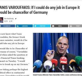 Βαρουφάκης: Θα ήθελα να είμαι ο καγκελάριος της Γερμανίας - Δείτε όλα όσα είπε! - Κυρίως Φωτογραφία - Gallery - Video
